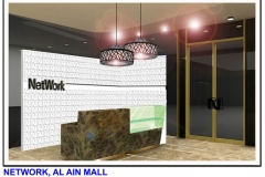 Network – Al Ain Mall